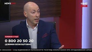 Гордон: Когда Россия взорвется изнутри, Крым и Донбасс вернутся. Еще и Кубань, может, придет
