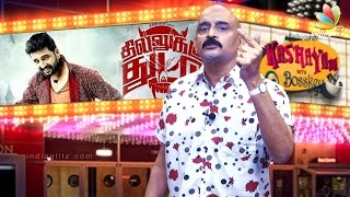 Dhilluku Dhuddu Movie Review | Kashayam with Bosskey | Santhanam,