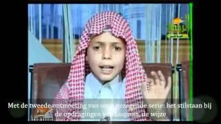 islam Lezing gegeven door moslim kinderen-islamic child preachers أجمل أطفال