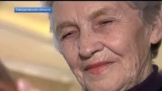 ВРЕМЯ  22 04 2019  21 00  Главные новости дня 1 канал  Новости сегодня Екатеринбург