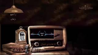 تحميل اغاني سيد مكاوي انا هنا يا ابن الحلال MP3