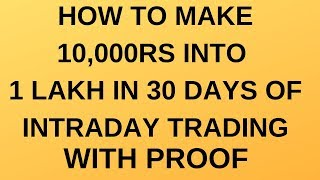 HOW TO MAKE 10000RS INTO 1 LAKH IN 30 DAYS OF INTRADAY TRADING