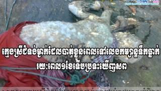 Koh santepheap Daily - 20 October 2014 (2)