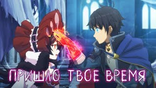 Аниме где ГГ бессмертный но не знает как Использовать свою Силу [ТОП] anime