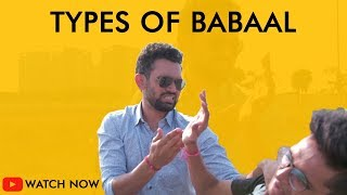TYPES OF BABAAL || DUDE SERIOUSLY