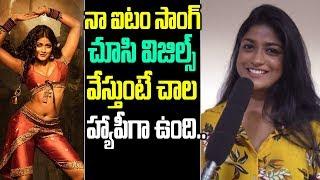 Valmiki Item Song Heroine Dimple Hayati on Valmiki movie Public Reaction | Varun tej | Friday poster
