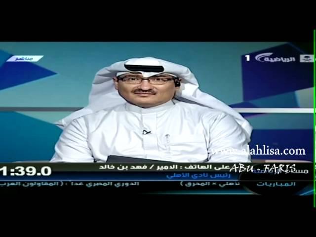 الأمير فهد بن خالد ينفي خبر انتقال اسامة هوساوي للأهلي