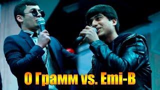 Видео Battle Emi-B vs  0 Грамм (RAP.TJ)