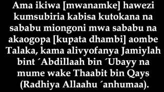 preview picture of video '955- Mwanamke Kujivua Katika Ndoa Kwa Kutompenda Mume Wake - Shaykh ´Ubayd al-Jaabiriy'
