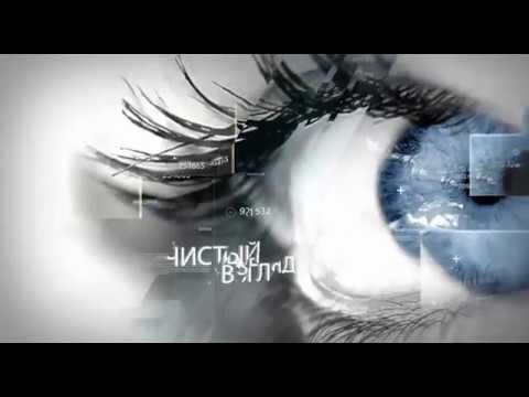 Лазерная коррекция зрения в нижнем тагиле