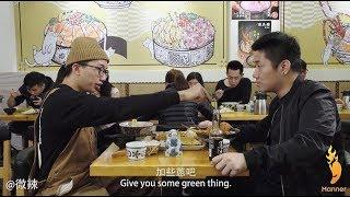 【微辣Manner】吃飯時的注意事項!
