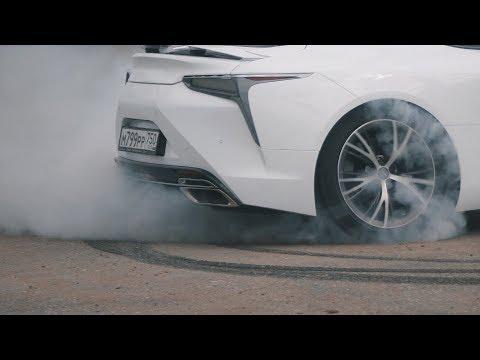 Lexus LC500 Тест-драйв.Anton Avtoman. (видео)