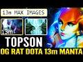 TOPSON Naga Siren Random MID WTF 13m M