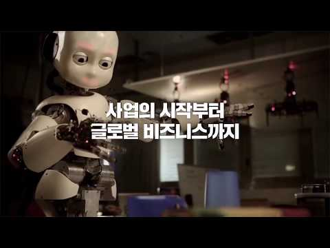 2016 JVADA 성과보고 영상