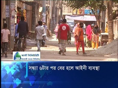 রাজধানীর বিভিন্ন এলাকা লকডাউন হলেও নানা অজুহাতে বাইরে আসছে সবাই  | ETV News