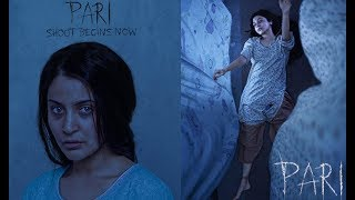 Pari Weekend Box Office Collections | Anushka Sharma | #TutejaTalks