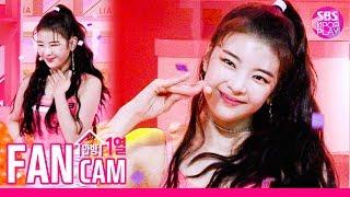 [안방1열 직캠4K/고음질] 있지 리아 'ICY' (ITZY LIA Fancam)ㅣ@SBS Inkigayo_2019.8.4