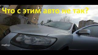 На осмотре Hyundai Santa Fe в Литве / что в нем НЕ ТАК? / пригон авто под ключ и растаможка
