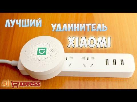 Удлинитель XIAOMI. Xiaomi Mi Power Strip - удлинитель на 3 розетки и 3 USB