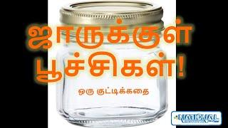 Motivational Stories, Fleas in a Jar
