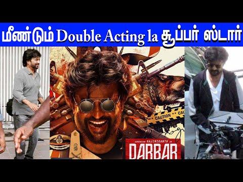 இரு வேடங்களில் DARBAR ரஜினிகாந்த் | AR Murugadoss | Aniruth | Lyca | The Tamil Edition