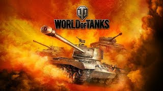 【PS4版WoT配信 #67】無課金で始めるWorld of tanks!