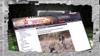 Россия признала украинские спецслужбы лучшими в мире - Антизомби