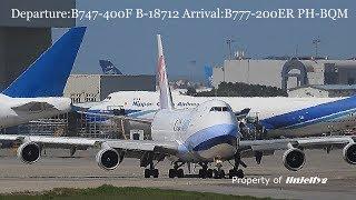 Departure: B747-400F B-18712 Arrival: B777-200ER PH-BQM