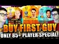 Download Video FIFA 16: BUY FIRST GUY (DEUTSCH) - FIFA 16 ULTIMATE TEAM - BUY FIRST GUY! HOLY SHIT 85+ SPECIAL!!!