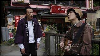 mqdefault - 石崎ひゅーい「さすらい温泉」にこけし職人役で出演、歌も歌う(コメントあり) - 音楽ナタリー