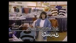 August 16, 1988 commercials
