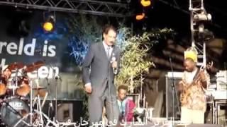 عبدالعزيز المبارك ~ يا عزنا