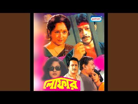 Minya Bibi Raji