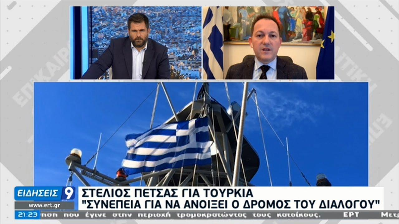 Τουρκικές προκλήσεις με «μανδύα» διαλόγου | 30/12/2020 | ΕΡΤ