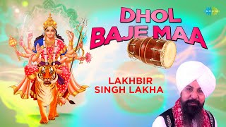 Jidhar Dekho Jagrate By Lakhbir Singh Lakha & Panna Gill