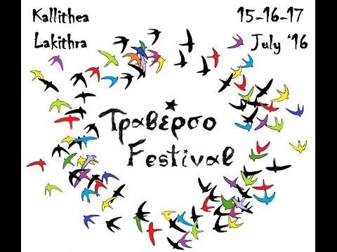 Το σποτ του Traverso Festival