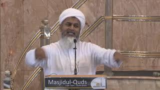 Sh Hasan Ali - Practical Ways To Attain Jannah