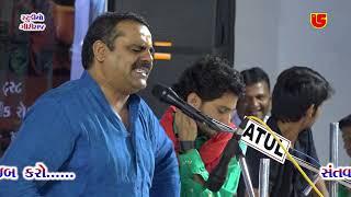08-Pune (Maharastra) - 2018    Mayabhai Aahir    Jocks & Lok Sahitya