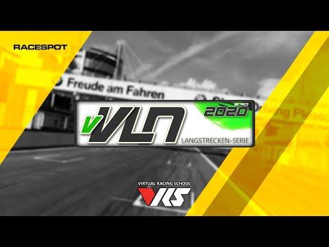 🇩🇪 2020 VRS vVLN | Race 24h | Hours 1-6