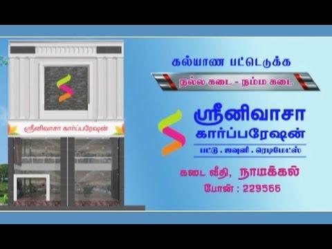 Srinivasa Corporation Namakkal Ad