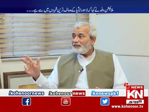 Khulli Baat 25 April 2019 | Kohenoor News Pakistan