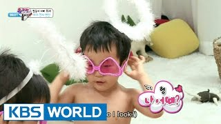 The Return of Superman - Baby Angels