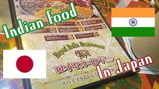Eating Indian Food in Japan