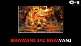 Bhawani Jai Bhawani with Lyrics - Narendra Chanchal