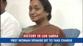 Who is first lady speaker of lok sabha