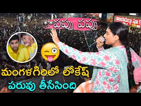 Jagan Shocking Desicion On Sharmila | #jagan|#sharmila