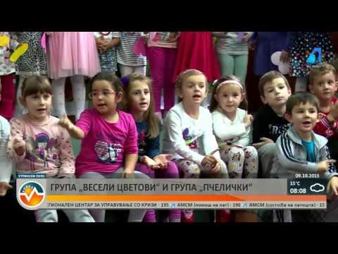 Diroton за ценовата в Калининград
