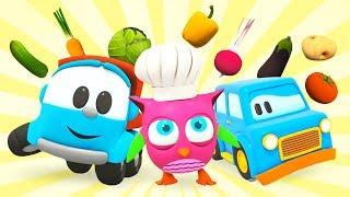 Детские мультики про умные машинки и Грузовичок Лева. Учим Овощи!