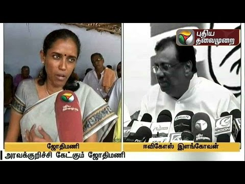 Jothimanis-outburst-and-TNCC-President-EVKS-Elangovans-explanation-regarding-Aravakurichi