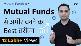 Mutual Funds SIP Investment vs Lump Sum for Beginners
